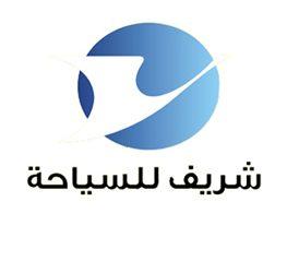 logo_-_sherif_group